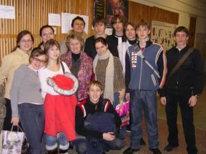 Кафедре астрономии и геодезии УрГУ - 50