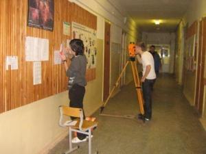 Кафедра астрономии, геодезии и мониторинга окружающей среды ИЕНиМ