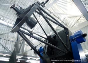 1.2-метровый телескоп